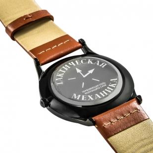 Кварцевые часы «Лучшему рыбаку» - кожаный ремешок
