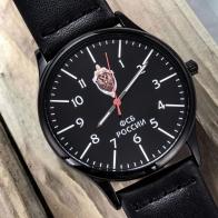 Кварцевые командирские часы ФСБ России