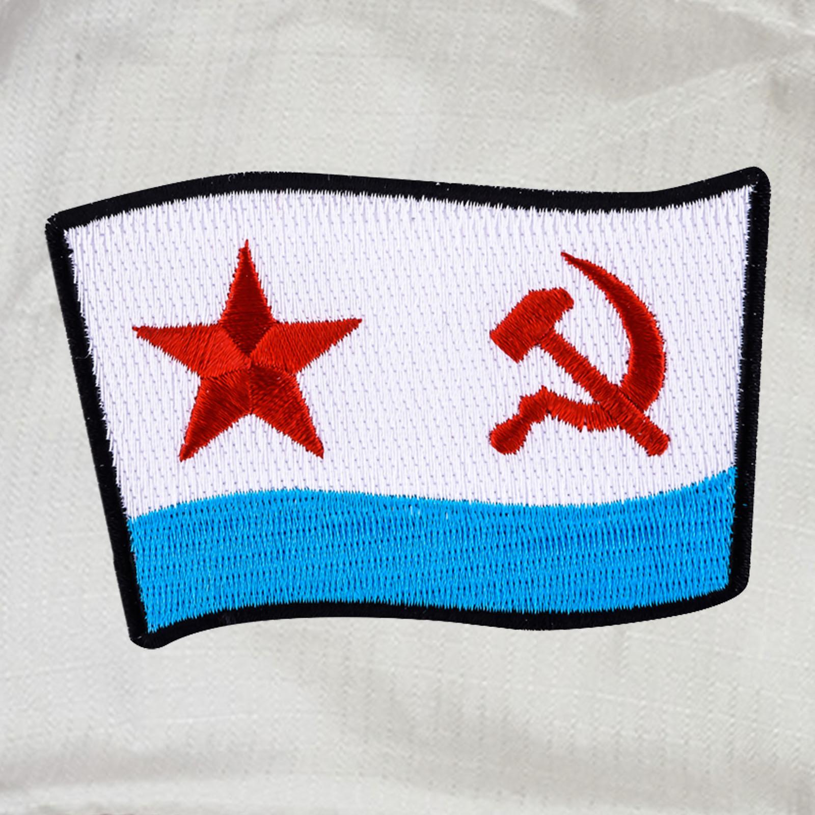 Купить лаконичную белую бейсболку с нашивкой ВМФ СССР оптом или в розницу