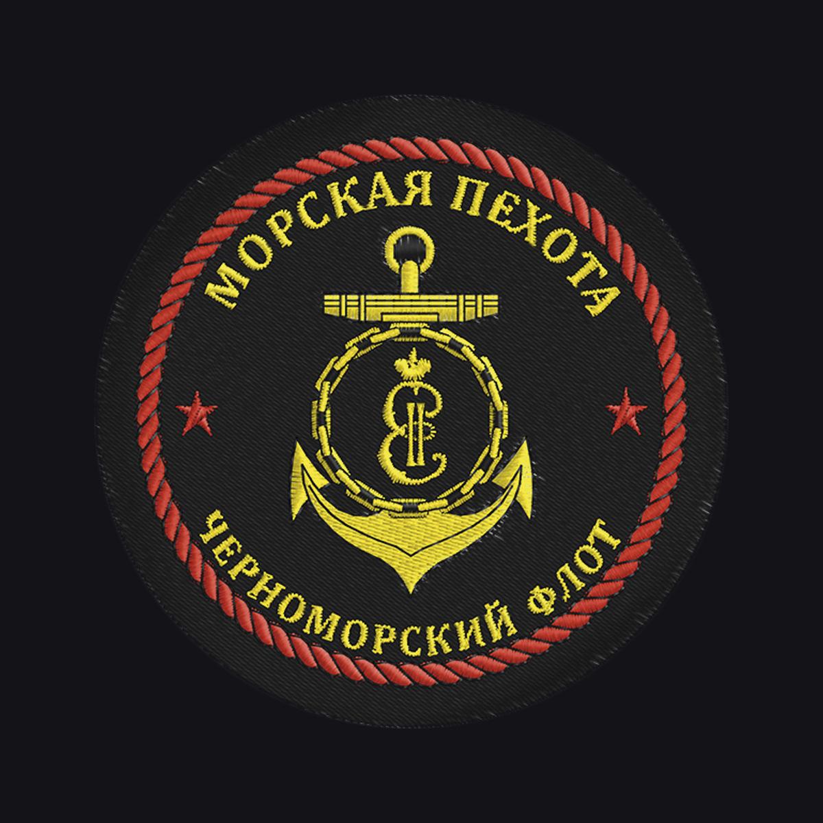 Лаконичная футболка с вышивкой Морская Пехота ЧФ - заказать в подарок