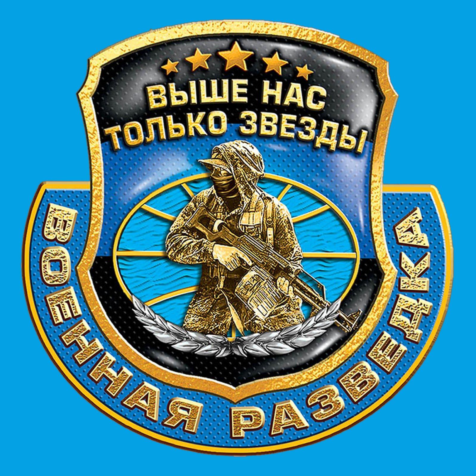 Купить лаконичную голубую бейсболку с термотрансфером Военная Разведка с доставкой
