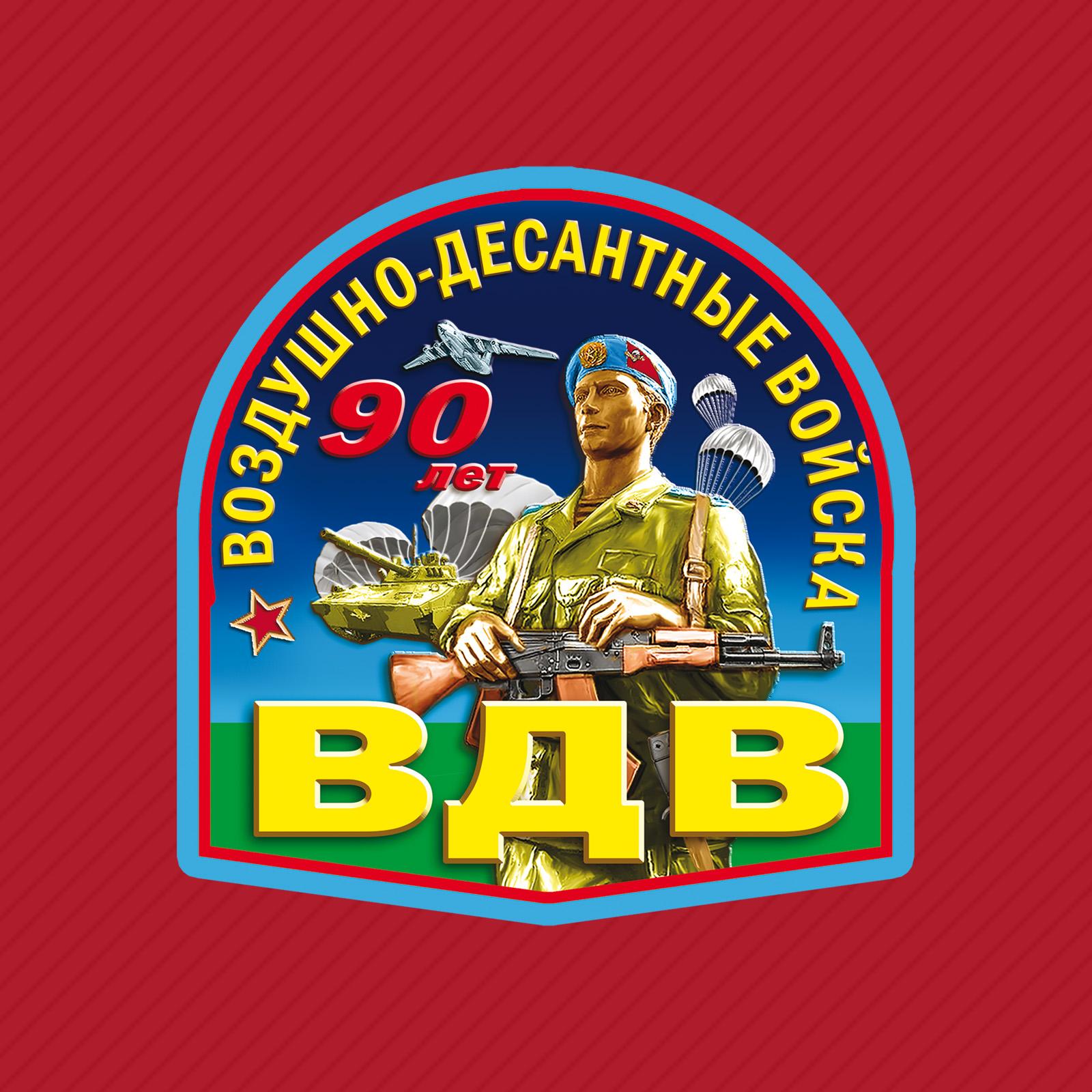 Красная бейсболка с термотрансфером 90 лет ВДВ