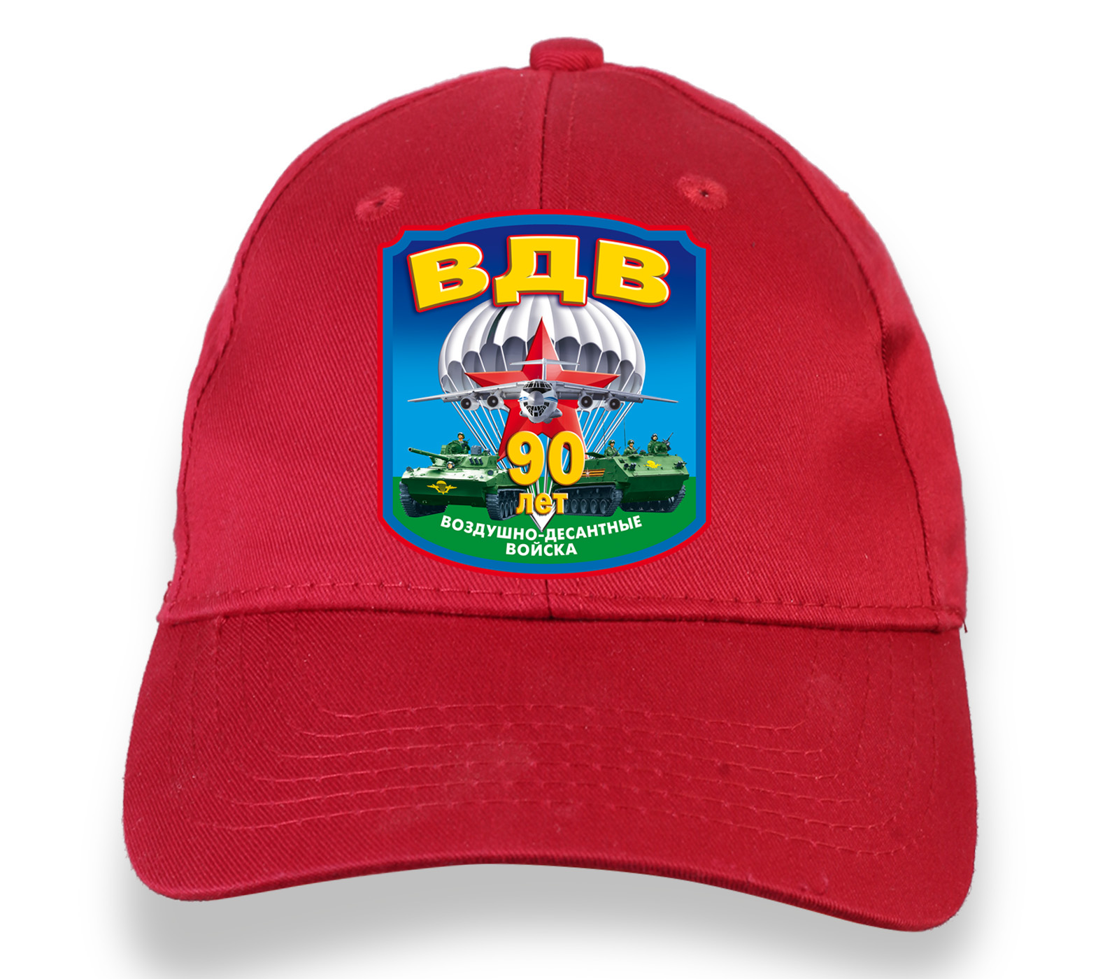Купить красную бейсболку с термотрансфером ВДВ 90 в подарок