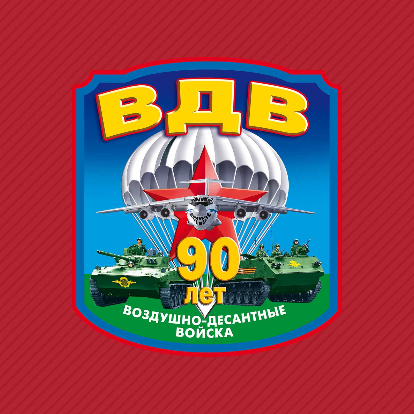 Красная бейсболка с термотрансфером ВДВ 90 лет