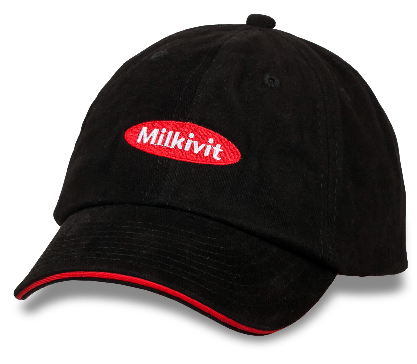 Лаконичная мужская бейсболка Milkivit