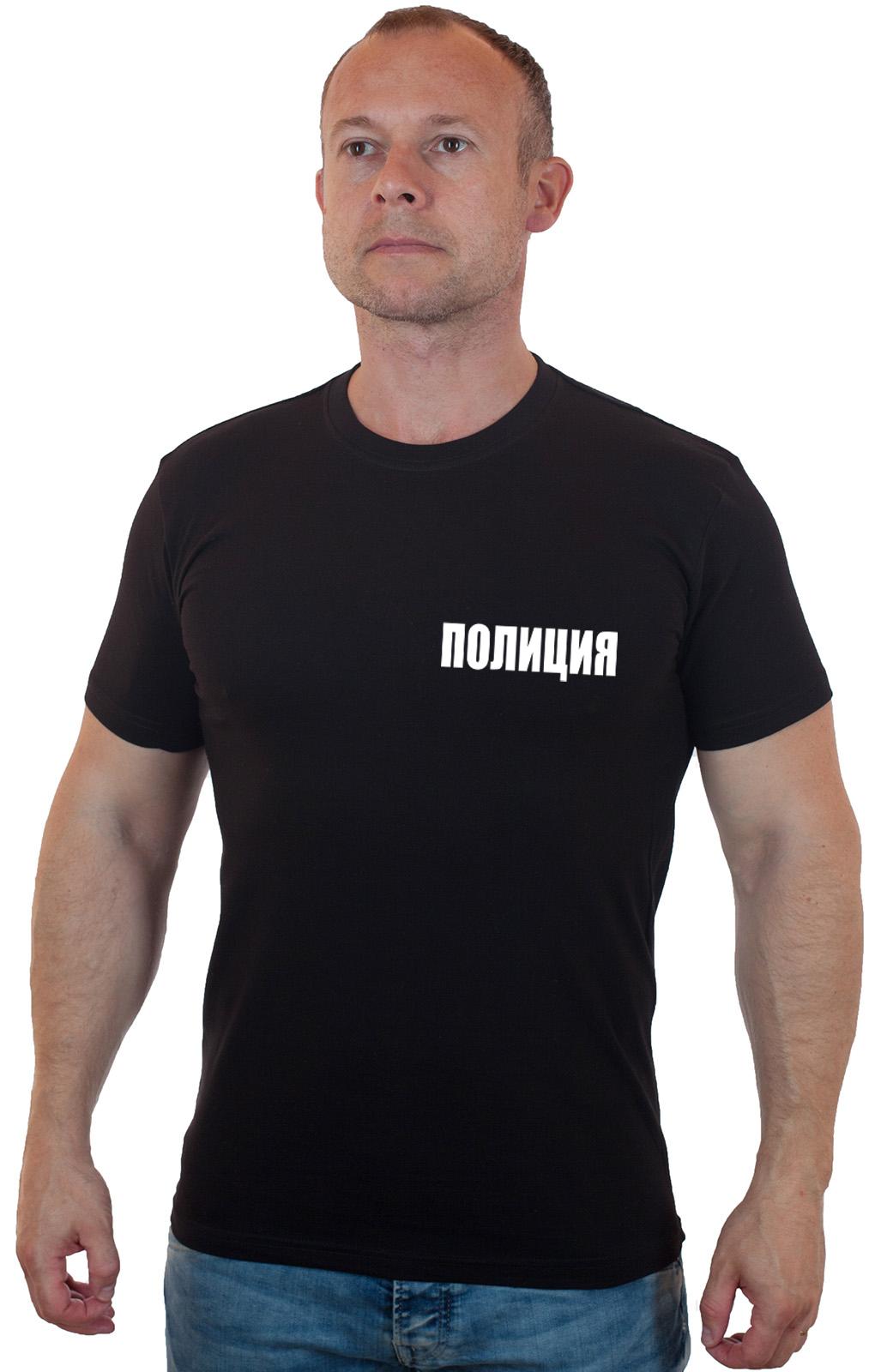 Купить лаконичную мужскую футболку Полиция по низкой цене
