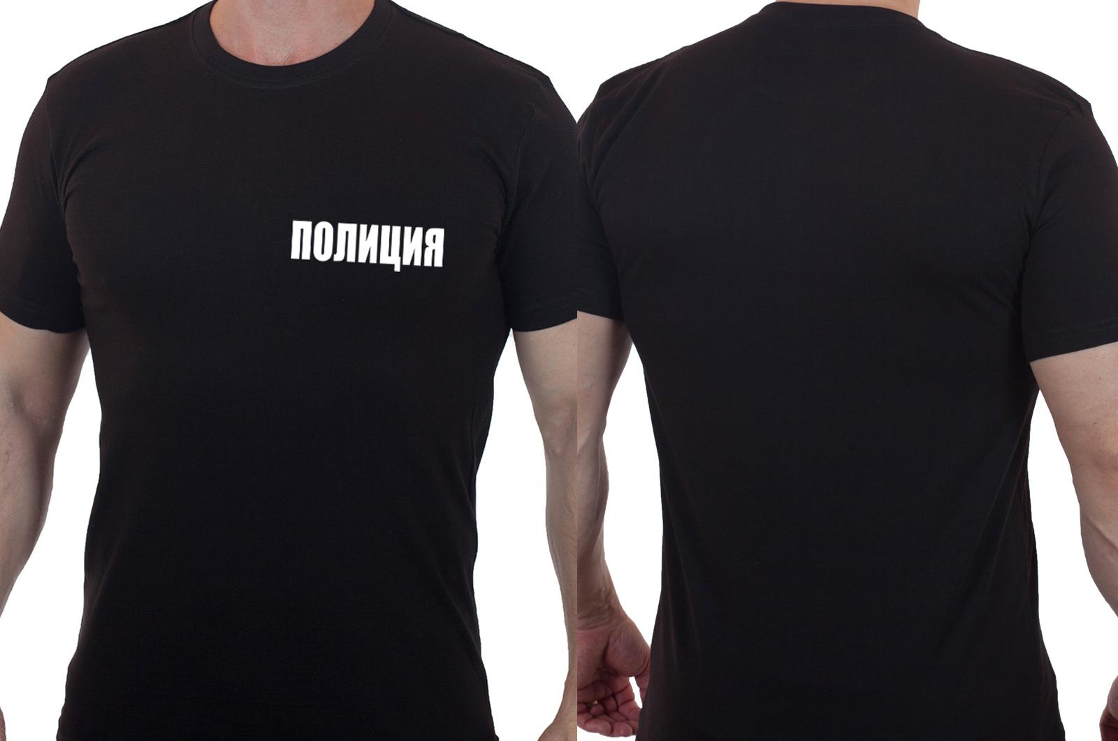 Лаконичная мужская футболка Полиция - купить в подарок