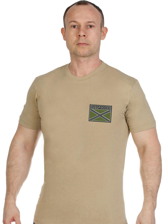 Купить лаконичную мужскую футболку с вышитым полевым шевроном Новороссия в подарок любимому