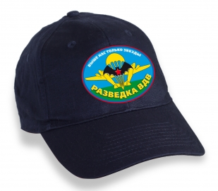 Темно-синяя бейсболка с термотрансфером Разведка ВДВ
