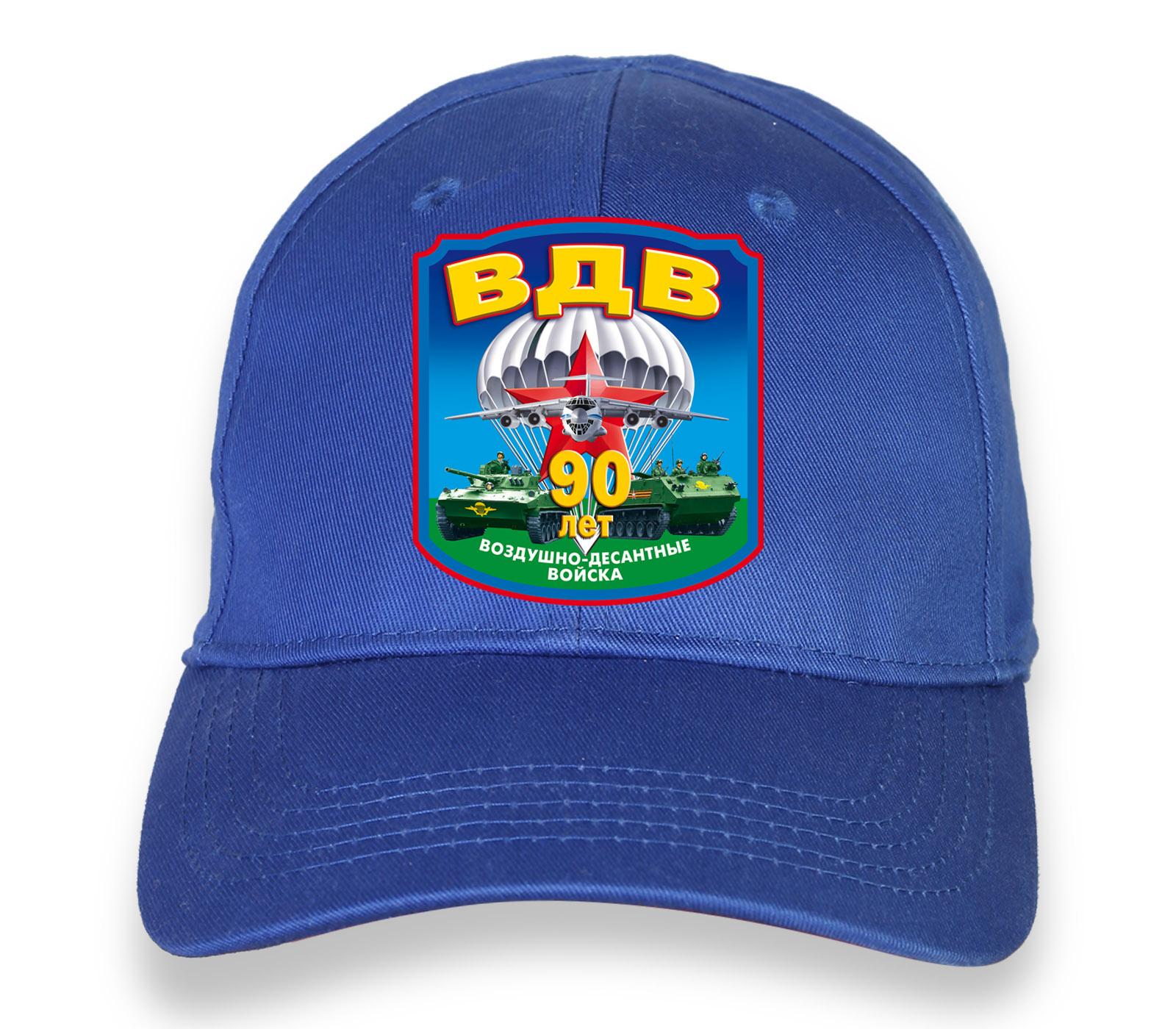 Купить ярко-синюю бейсболку с термотрансфером ВДВ 90 лет в подарок