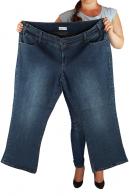 Лаконичные женские джинсы от Sheego® (Германия). Топ продаж одежды больших размеров из немецких каталогов!