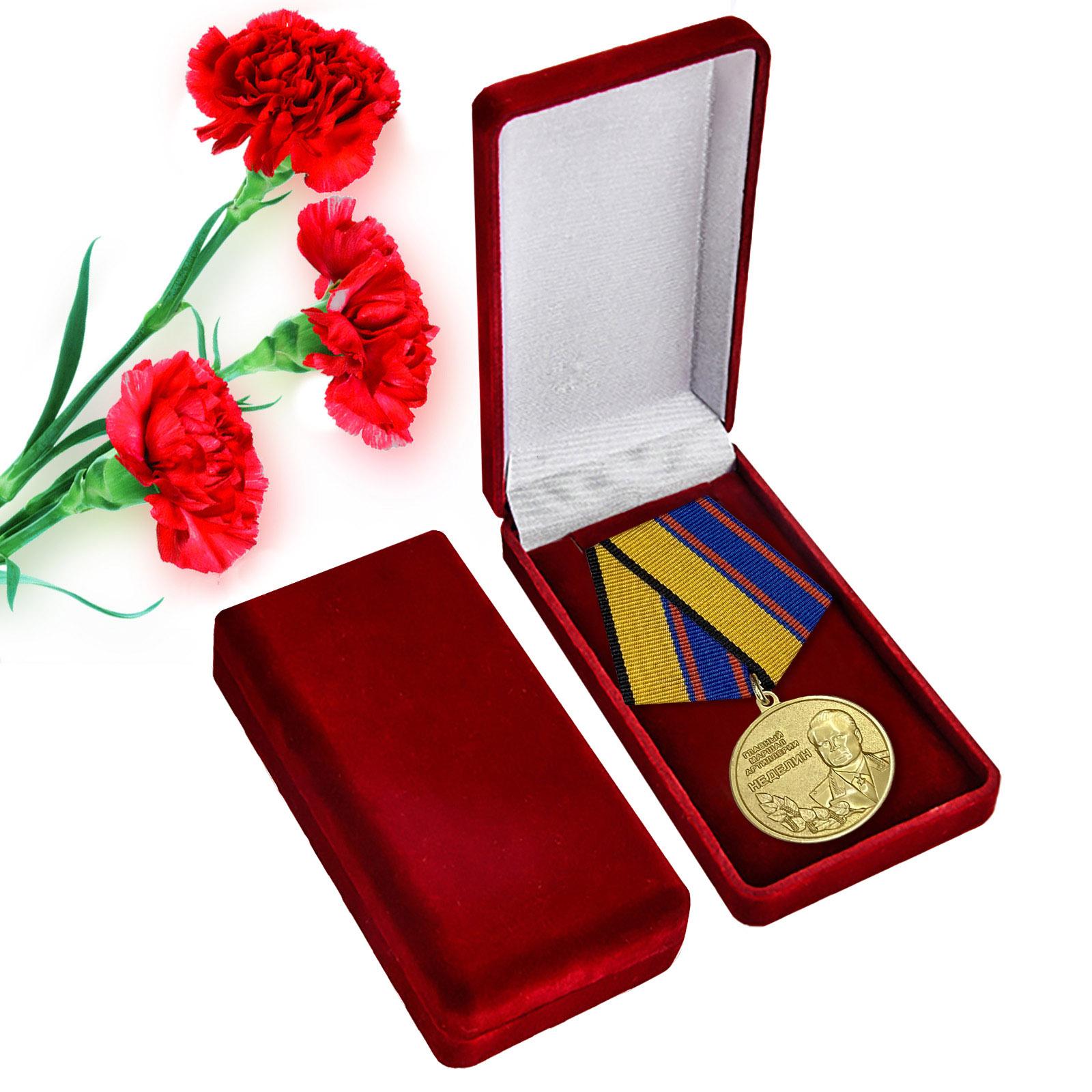 Латунная медаль Главный маршал артиллерии Неделин