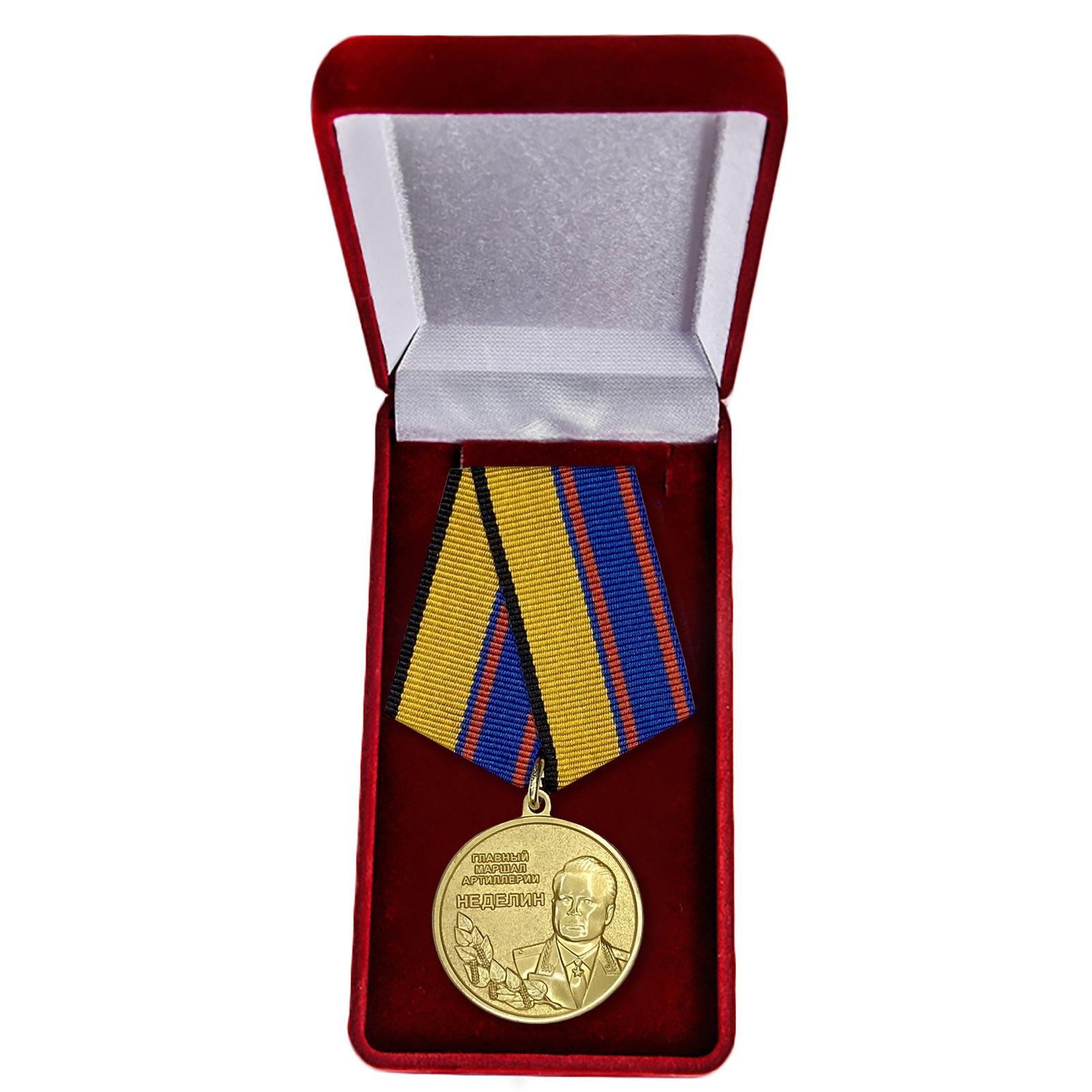 Латунная медаль Главный маршал артиллерии Неделин - в футляре