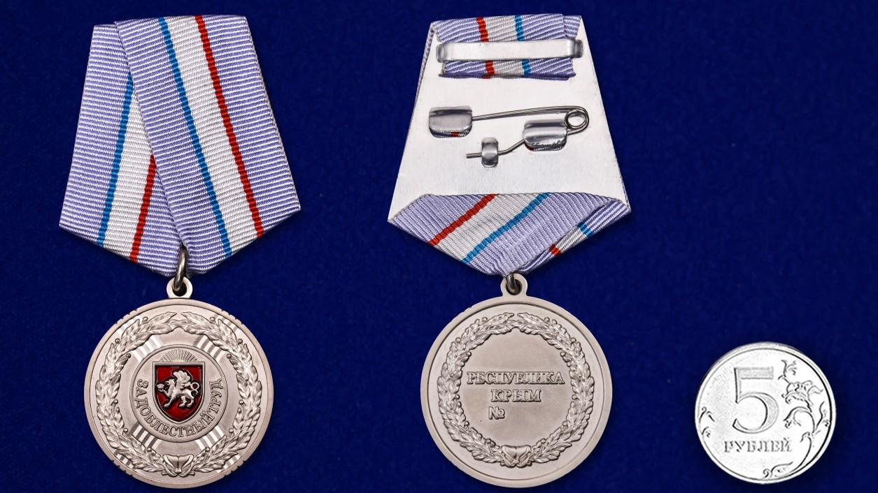 Латунная медаль Крыма За доблестный труд - сравнительный вид