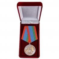 Латунная медаль Парашютист ВДВ - в футляре