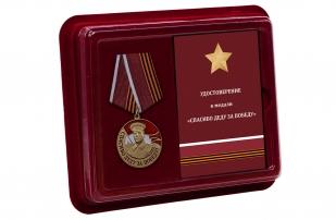 Латунная медаль со Сталиным Спасибо деду за Победу - в футляре