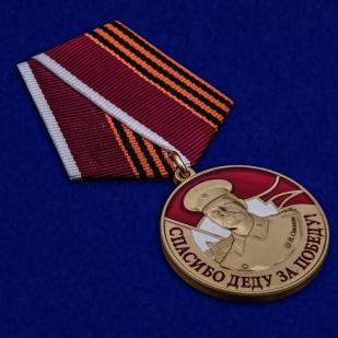 Латунная медаль со Сталиным Спасибо деду за Победу - общий вид