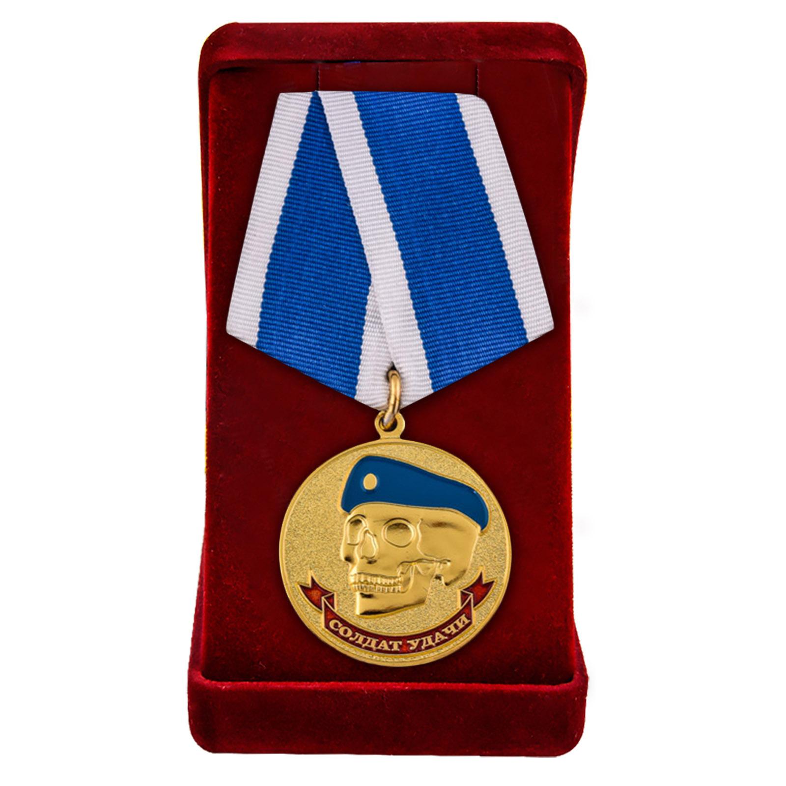 Купить латунную медаль ВДВ Солдат удачи по выгодной цене