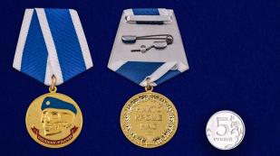 Латунная медаль ВДВ Солдат удачи - сравнительный вид