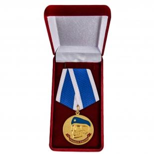 Латунная медаль ВДВ Солдат удачи - в футляре