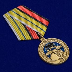 Латунная медаль За службу в артиллерийской разведке - общий вид