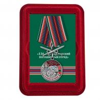 Латунная медаль За службу в Калай-Хумбском пограничном отряде - в футляре