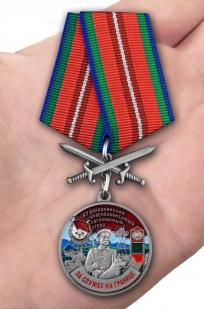 Латунная медаль За службу в Находкинском пограничном отряде - вид на ладони