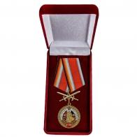 Латунная медаль ГСВГ - в фуляре