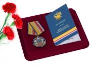 Латунная медаль 100 лет Службе внешней разведке