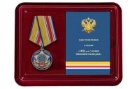 Латунная медаль 100 лет Службе внешней разведке - в футляре