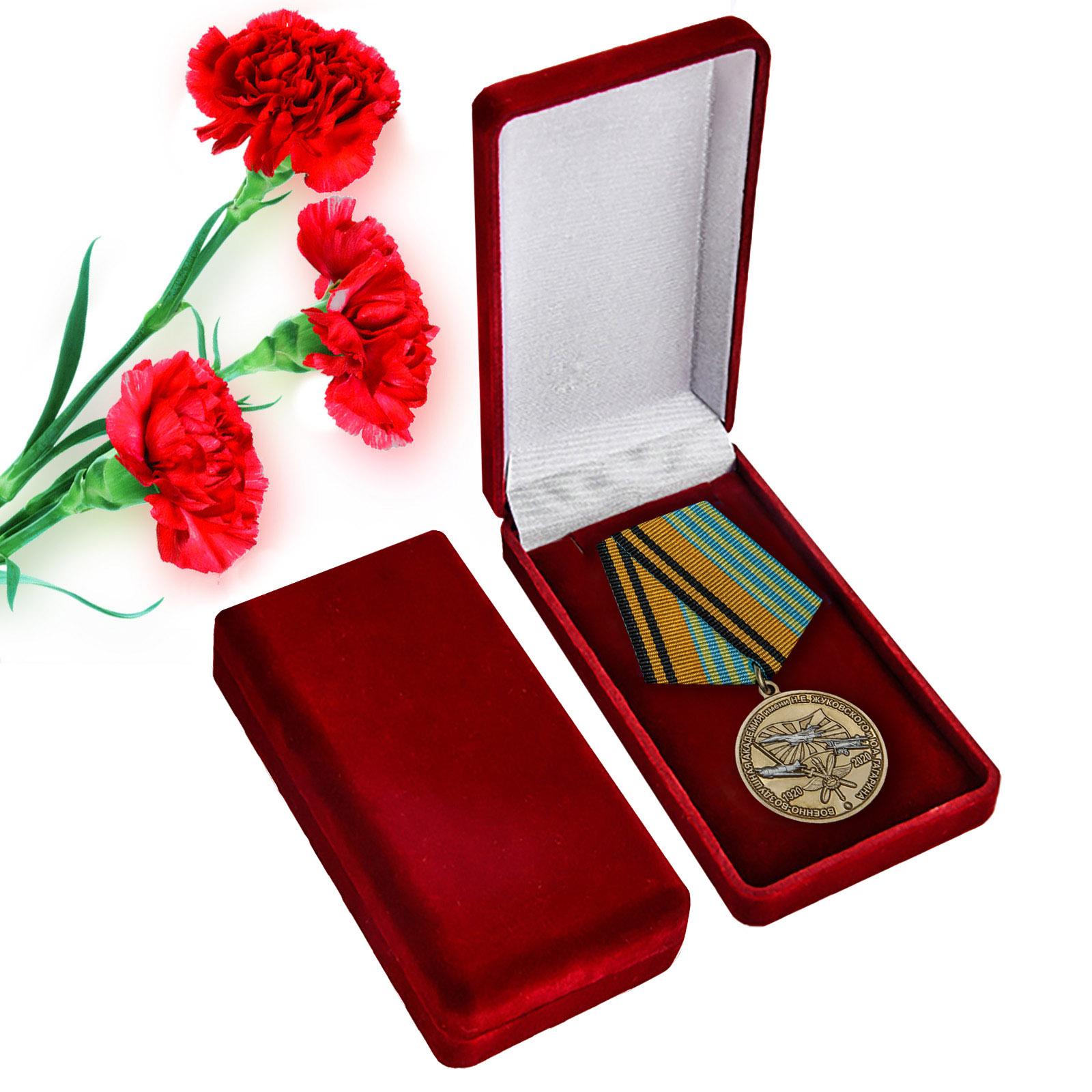 Латунная медаль 100 лет Военно-воздушной академии им. Н.Е. Жуковского и Ю.А. Гагарина