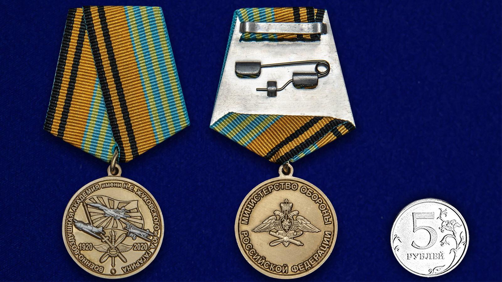 Латунная медаль 100 лет Военно-воздушной академии им. Н.Е. Жуковского и Ю.А. Гагарина - сравнительный вид