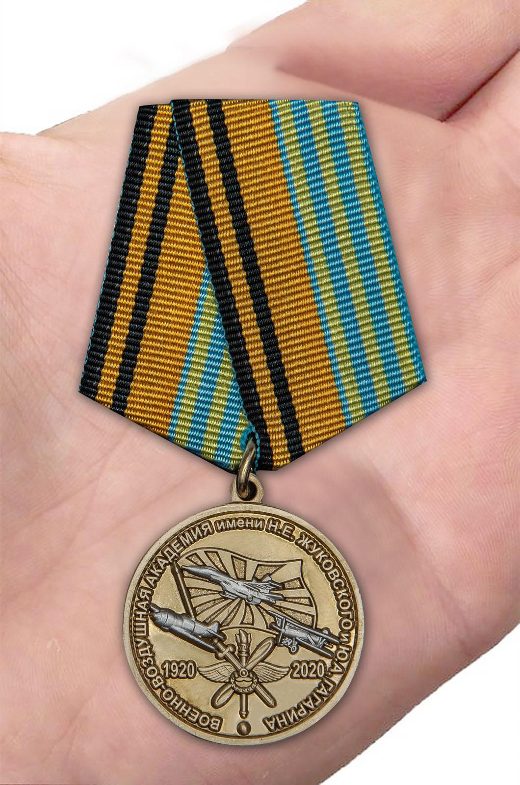 Латунная медаль 100 лет Военно-воздушной академии им. Н.Е. Жуковского и Ю.А. Гагарина - вид на ладони