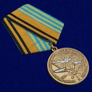 Латунная медаль 100 лет Военно-воздушной академии им. Н.Е. Жуковского и Ю.А. Гагарина - общий вид