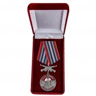 Латунная медаль 11 Гв. ОДШБр