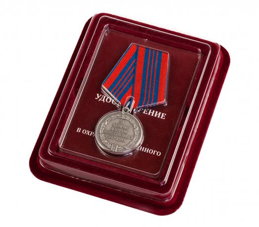 """Латунная медаль """"За отличие в охране общественного порядка"""" в красивом футляре из флока с пластиковой крышкой"""