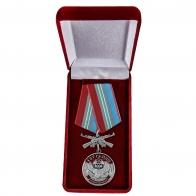 Латунная медаль 137 Гв. ПДП