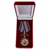 Латунная медаль 14 Гв. ОБрСпН ГРУ - в бордовом презентабельном футляре