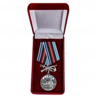 Латунная медаль 155-я отдельная бригада морской пехоты ТОФ