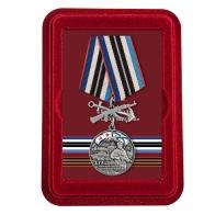 Латунная медаль 177-й полк морской пехоты - в футляре
