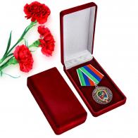 Латунная медаль 20 лет ОМОН Скорпион