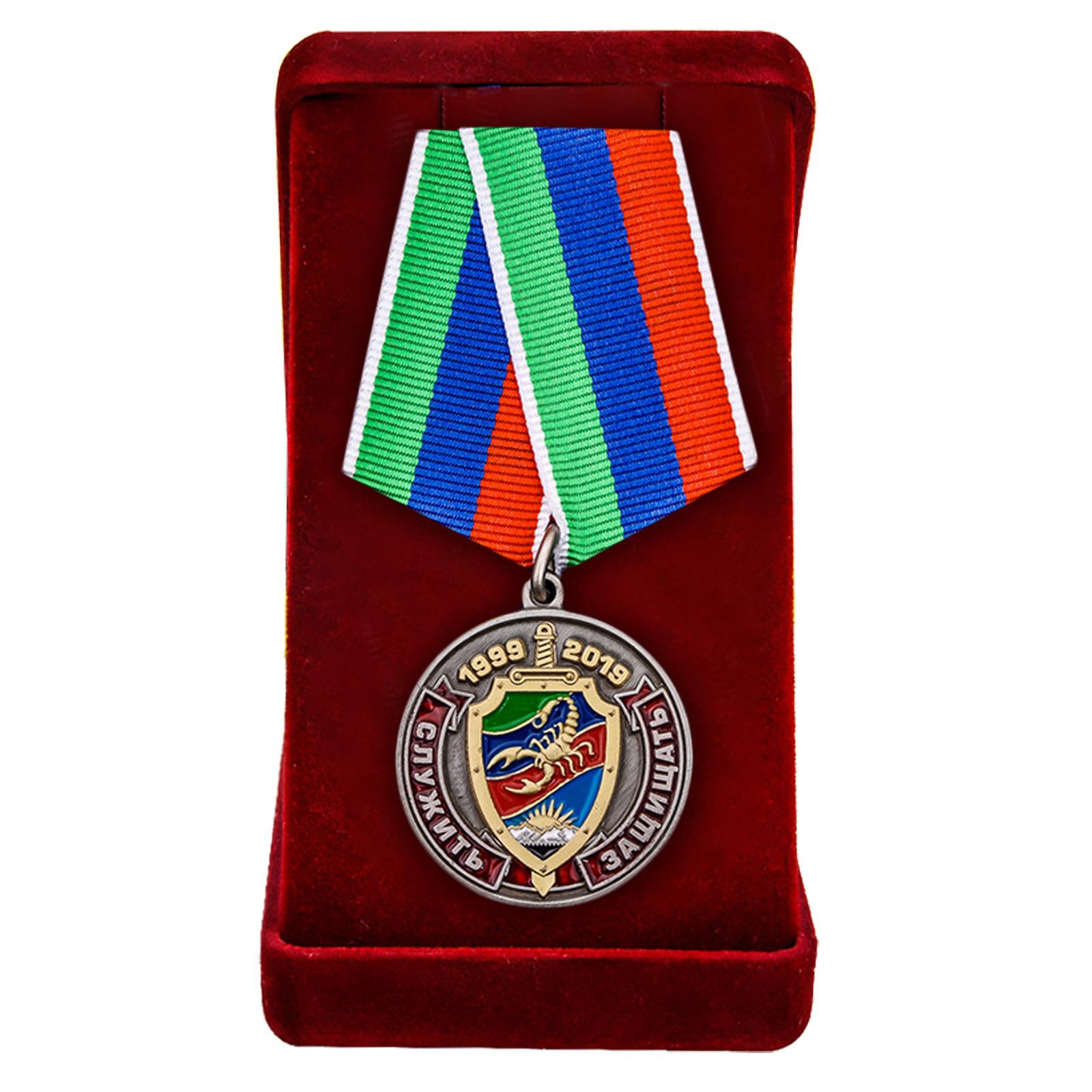 Купить латунную медаль 20 лет ОМОН Скорпион по выгодной цене
