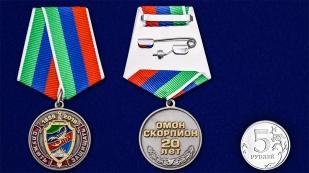 Латунная медаль 20 лет ОМОН Скорпион - сравнительный вид