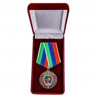 Латунная медаль 20 лет ОМОН Скорпион - в футляре