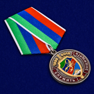 Латунная медаль 20 лет ОМОН Скорпион - общий вид
