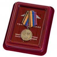 Латунная медаль 200 лет Военной академии РВСН