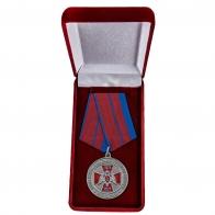 Латунная медаль 210 лет войскам Национальной Гвардии