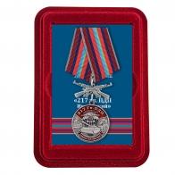 Латунная медаль 217 Гв. ПДП - в футляре