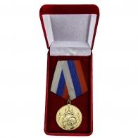 Латунная медаль 23 февраля - в футляре