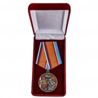 Латунная медаль 30 лет МЧС России - в футляре